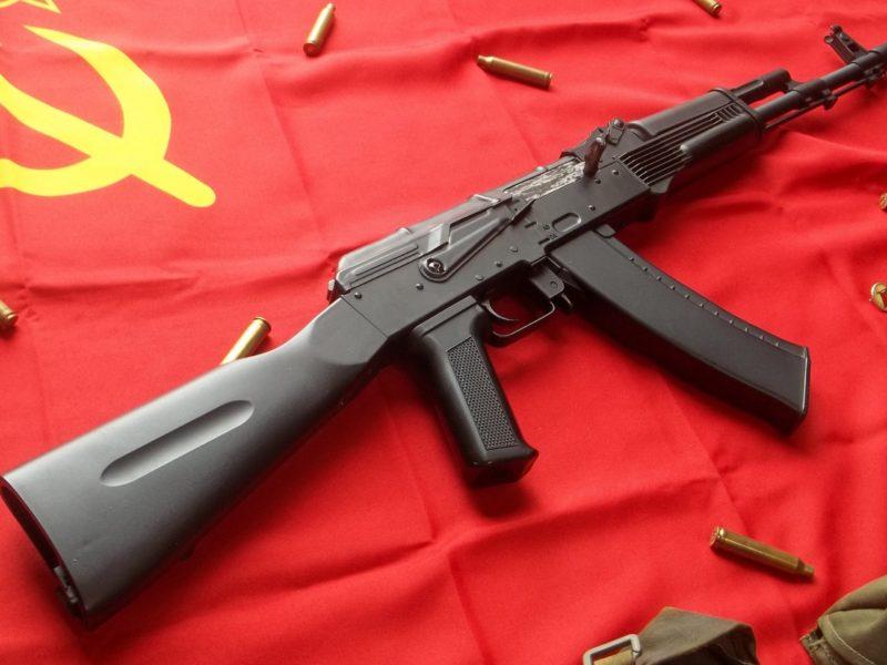 Ak47 Assault Rifle And Ussr Flag 2880×1920