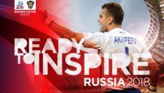Akinfeev Fifa World Cup 2018 Russia