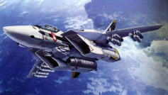 Macross Fighter Hd