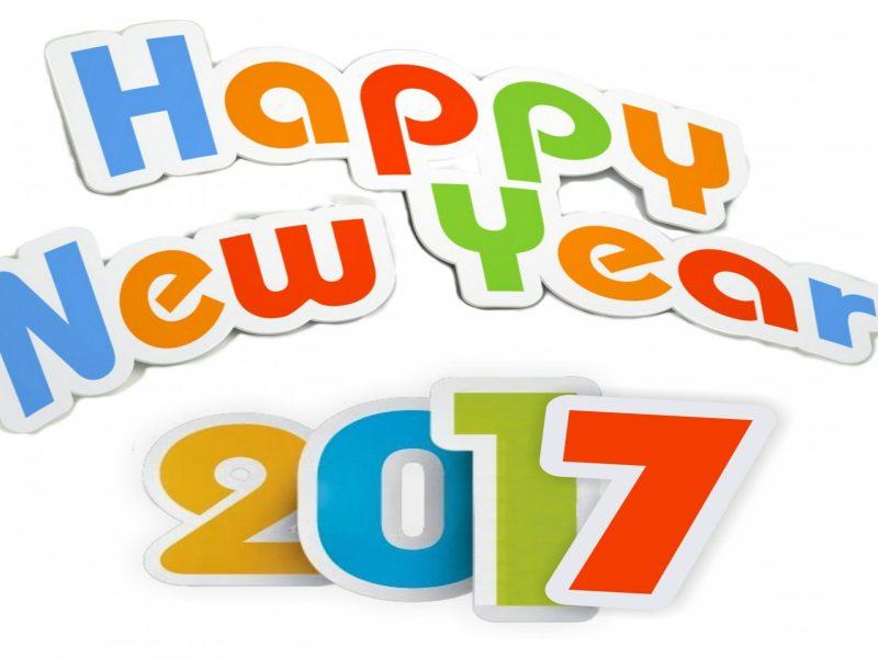 2017 Happy New Year Wallpaper 1