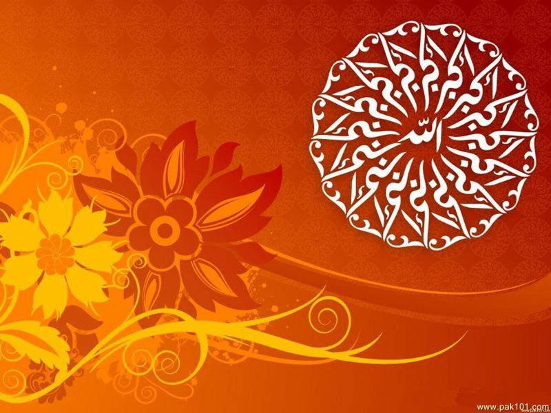 Allahakbarhd Copy Njphb Pak101dotcom 2560×1920