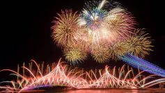 Penghu International Fireworks Festival