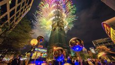 Taipei 101 New Year's Eve Fireworks